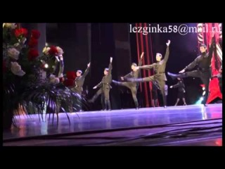 Государственный заслуженный академический  ансамбль танца Дагестана Лезгинка -9 мая  Смулянка{#DanceLezginka}