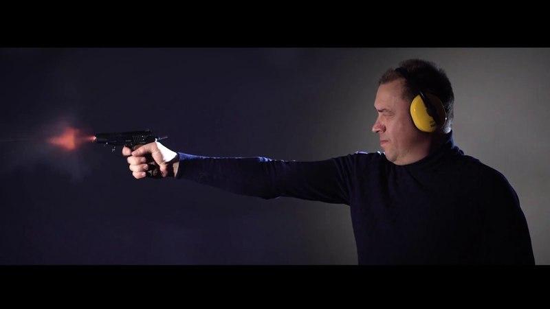 П-М17Т (teaser) - огнестрельный пистолет ограниченного поражения
