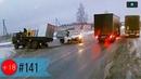 🚗 Новая подборка аварий, ДТП, происшествий на дороге, январь 2019 141