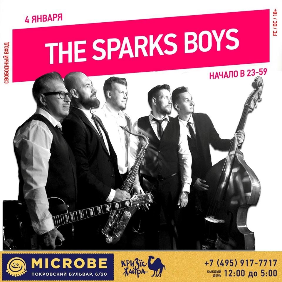 04.01 Sparks Boys в Microbe Cafe!