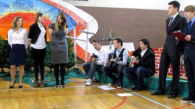 Przybyli ułani - Święto Niepodległości 2011 - Liceum na Siennickiej w Warszawie