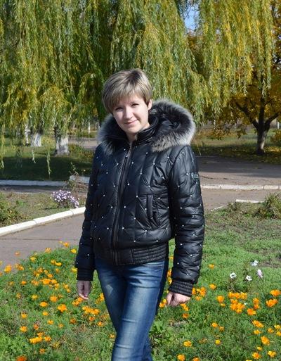 Ирина Гутьева, 27 ноября 1985, Кривой Рог, id119830061