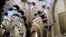 Mezquita Соборная мечеть Кордовы