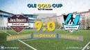 OLE GOLD CUP 1 4 ФИНАЛА JACK DANIELS ПОНАЕХАЛИ