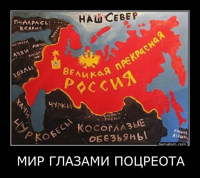 Грузия не ждет, что Россия изменит свою позицию относительно Абхазии и Южной Осетии - Цензор.НЕТ 6321