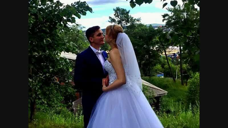 наша свадьба 08.07.2017