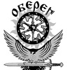 БК «Оберег» Воронеж