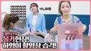 ‼️대반전‼️ 몰카현장📸 하영이 웹 드라마 촬영장에 응원을 가보았다😝