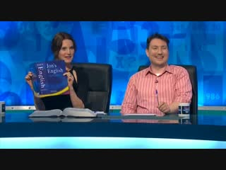 8 out of 10 Cats does Countdown S04E06 (11.07.2014)