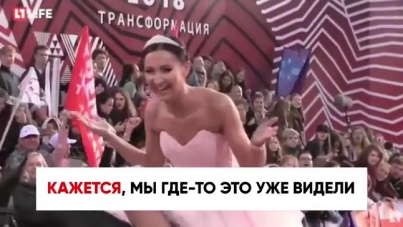 Юлтя Рыбакова и Ольга Бузова Кто у кого