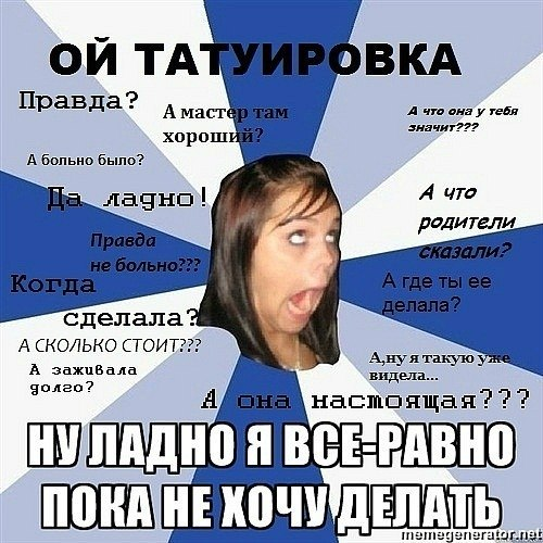 эскизы чужой: