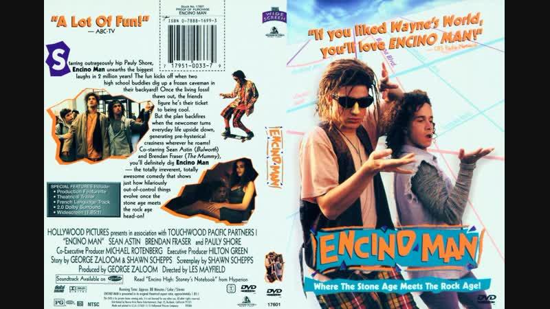 Encino Man / Замороженный калифорниец (1992)