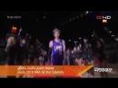 VIDEO 180218 Kris Wu @ 2018 NBA All Star Celebrity - Inside News