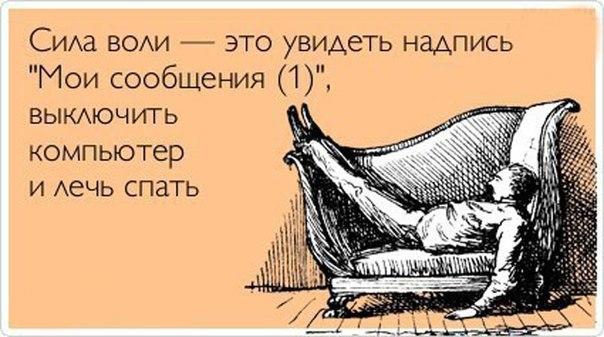 https://pp.vk.me/c543107/v543107366/235cf/mgHypvz_ypo.jpg