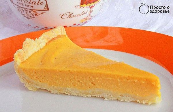 Пирог из тыквенной начинкой рецепт с