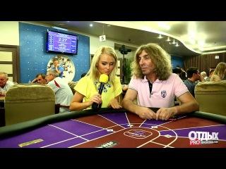 Казино флэш харьков программа для обхода казино