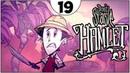 СЛУЧАЙНО НАШЕЛ ПУГАЛИСКА ► Don't starve Hamlet 19