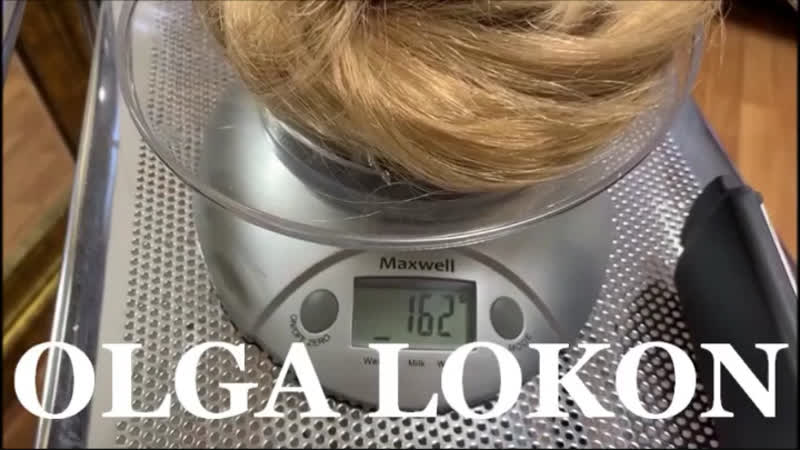 Завесили волосики 162/грамма длина 60см