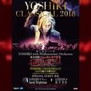 Yoshiki Official фото #38