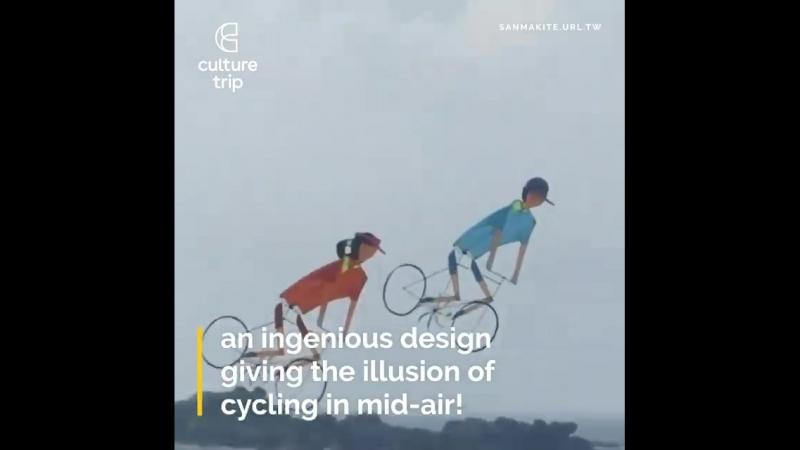 Taiwanese artist Tsan-Huang Feng has created the bike kite