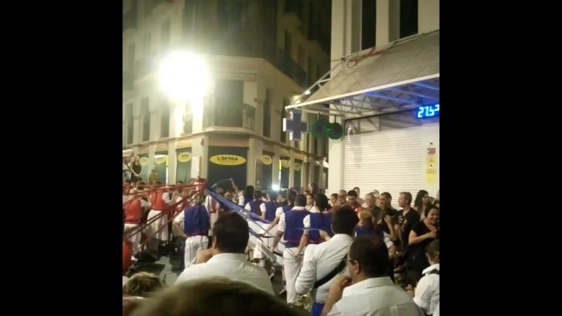 Fiesta Santa Tecla