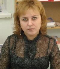 Елена Итальянцева