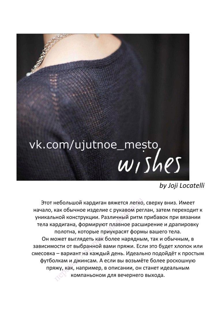 Wishes祝愿 - 编织幸福 - 编织幸福的博客