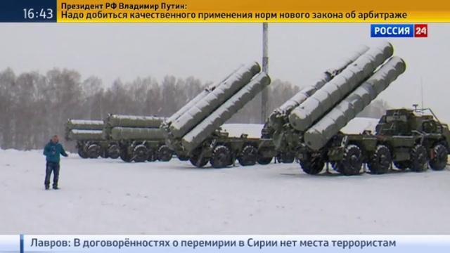 Новости на Россия 24 В Новосибирской области на боевое дежурство заступили ЗРК С 400