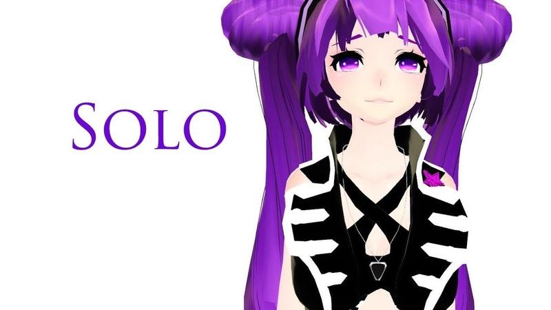 Solo【MMD】