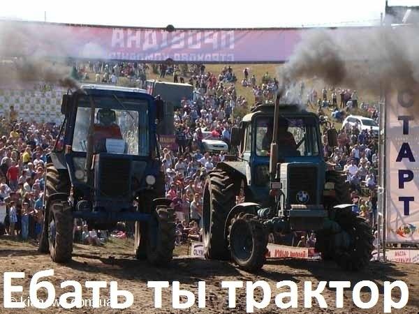 Задняя камера для трактора МТЗ-80 - купить в Минске.