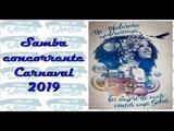 Samba Concorrente Portela 2019 - Parceria de Gera