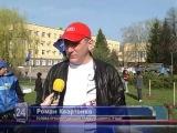 Красноград: День довкілля-2013