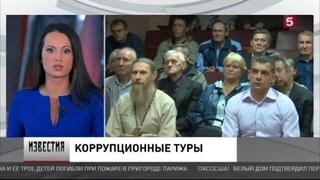 В г.о. Фрязино задержан заместитель главы Роман Назаров
