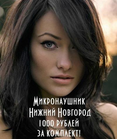 Павел Горошанский, 18 июля , Нижний Новгород, id225315398