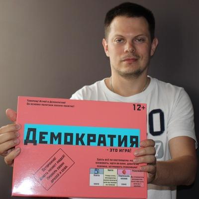Сергей Охотников, 6 августа 1976, Москва, id14449927