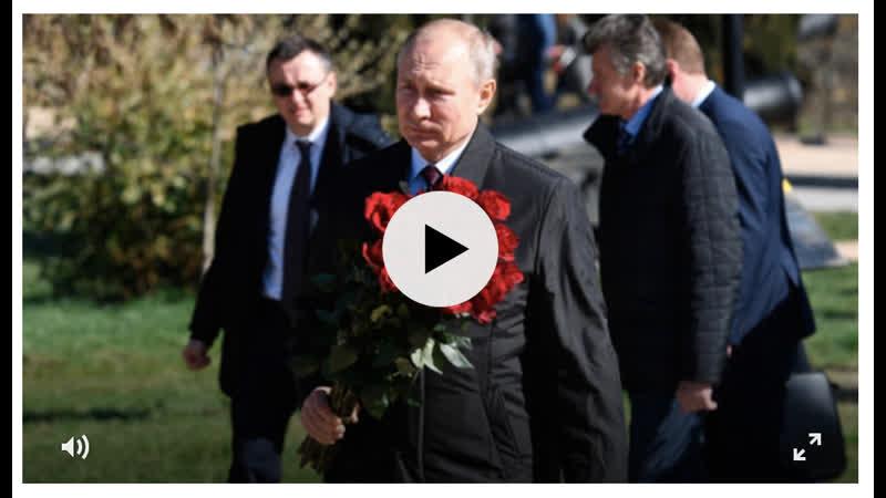 Владимир Путин пообещал помочь реконструировать мемориальный комплекс на Сапун г