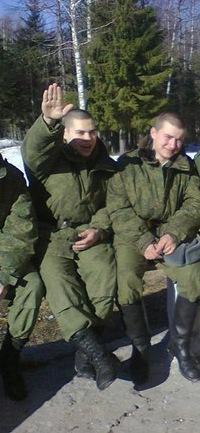 Dima Dima