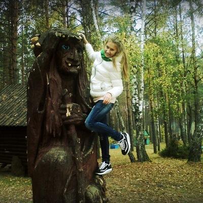 Арина Тарасова, 5 апреля , Минск, id169314021
