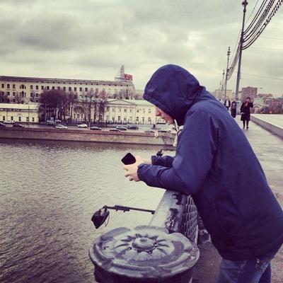 Алексей Зимин, 10 февраля 1998, Москва, id134693506