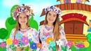 Пісня ВЧИТЕЛЬКА - українські пісні про школу - гурт МАЛДІВИ - ютуб канал З любов'ю до дітей