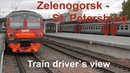 Train Driver's View : Zelenogorsk - ( Cab ride ) Russia