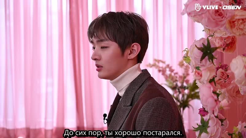 Rice castle Юн Джисон на звездороге ep 5 рус саб