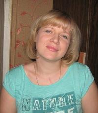 Masha Babko Siberian Mouse