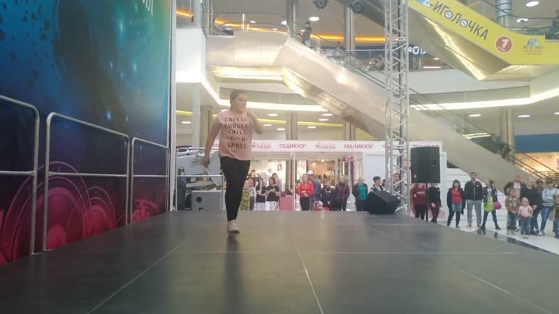 Watch My Dance Качкина Маша