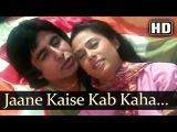 Jaane Kaise Kab Kaha (HD) - Shakti Songs - Amitabh Bachchan - Smita Patil - Kishore Kumar