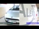 Ultra_360 -_novoe_pokolenie_gazovyh_filtrov_LPG_CNG_(