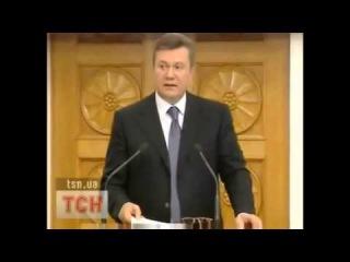 Янукович mix Азіров були смішні часи ;)