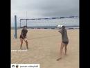 Пляжка упражнение