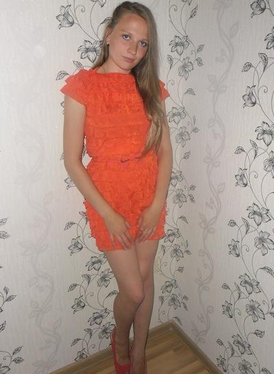 Екатерина Коровкина, 14 февраля , Архангельск, id36071581