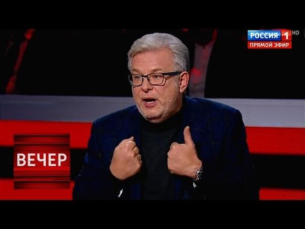 Куликов ОБРАДОВАЛ украинских гостей: Порошенко прижали к стенке! Вечер с Соловьевым от 04.12.18